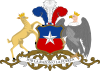 Coat Of Arms Of Chile Clip Art