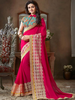 Embroidery Blouse Saree Image
