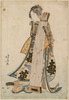 Young Maiden Holding A Zither (koto). Image
