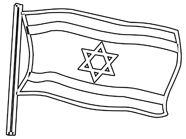 Flag of israel outline clip art at vector clip for Flag of israel coloring page