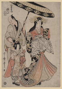 The Lady Yosoi Of Matsuba-ya. Image