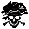 Pirate Skull Crossbones Clipart Image