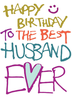 Happy Anniversary To My Husband Clipart Image