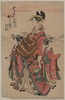 The Lady Karagoto Of Chōji-ya. Image