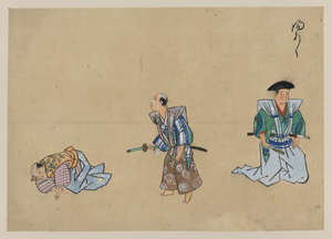 [kyōgen Play With Three Characters, Two With Swords, The Third Lying Down Or Feigning Sleep] Image