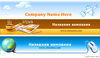 Html Email Templates Header Image
