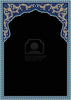 Traditional Arabic Frame Image