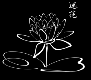 Inverted Calligraphy Lotus Clip Art