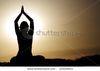 Stock Photo Young Women In Lotus Pose Image