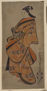 Beauty Wearing A Kimono With Falcon Feather Patterns. Image