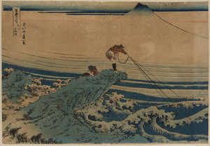 A Man Fishing From An Outcrop Of Rock Shaped Like A Wave; Mount Fuji In The Background Image