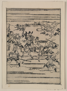 [scenes Related To The Soga Family - A Warrior On Horseback With Retainers Leading And Following Him] Image