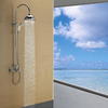 Contemporary Single Lever Rain Shower Faucet Image