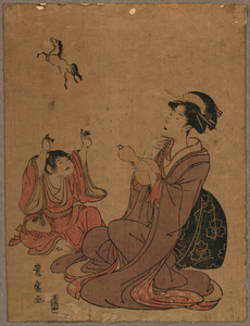 A Modern Allegory Of The Chinese Sage Zhang Guo Lao (chōkaro). Image