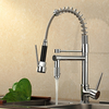 Contemporary High Pressure Chrome Kitchen Faucet-- Faucetsuperdeal.com Image