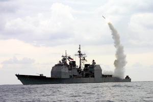 A Tomahawk Land Attack Missile (tlam) Launches From The Guided Missile Cruiser Uss Cape St. George (cg 71). Image