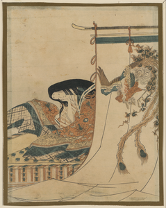 Japanese Asian Noblewoman Image