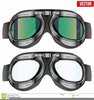 Goggles Clipart Image