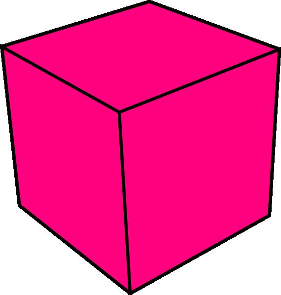cube clip art at clker com vector clip art online royalty free rh clker com ice cube clipart cuba clip art