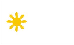 Philippine Flag Sun Clip Art At Clker Com Vector Clip Art Online