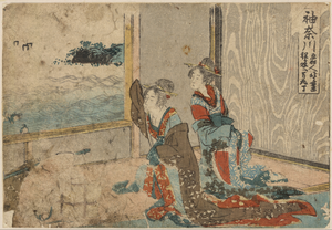 Ladies In Tea House Image