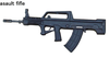 Assault Rifle Image
