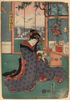 The Young Maiden Omiwa Of The Liquor Store Sugizake-ya. Image