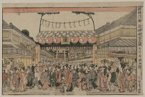 New Perspective Print: Festival At Shinmei Shrine In Shiba. Image
