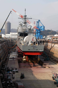 The Guided Missile Cruiser Uss Cowpens (cg 63) At The Completion Of Its Ships Repair Force (srf) Dry Dock Period In Yokosuka, Japan Image