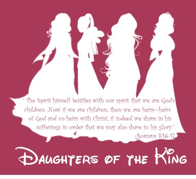 daughters of the king free images at clkercom vector