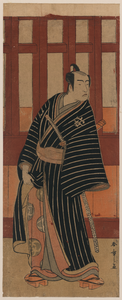 The Actor Bandō Mitsugorō Ii In The Role Of An No Heibei. Image