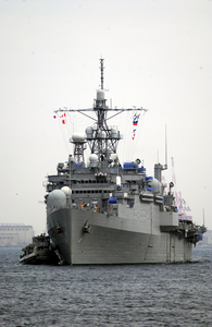 The Uss Coronado (agf 11) Arrives At Fleet Activities Yokosuka, Japan. Image