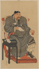 Portrait Of A Chinese Man. Image