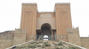 Nineveh Ruins Archaeology Image