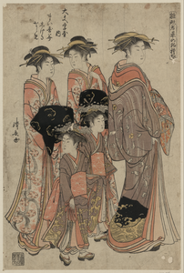 The Lady Maisumi Of Daimonji-ya. Image