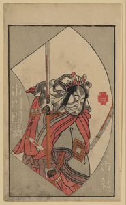 The Actor Ichikawa Danzō. Image