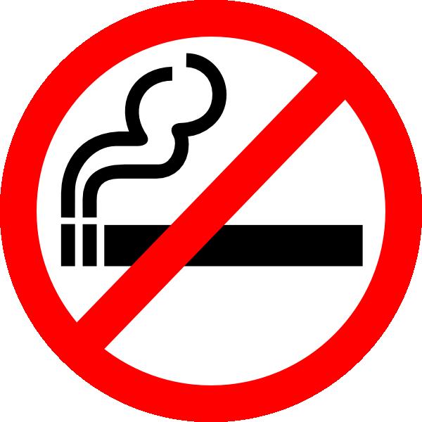 Не курить, Сигареты и Здоровый Вектор