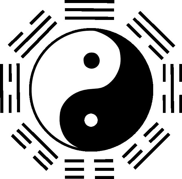 yin yang 7 clip art at clker com vector clip art online royalty rh clker com Zentangle Yin Yang Clip Art Yin Yang Clip Art Microsoft