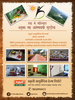 Summer Holidays At Prakruti Ayuvredic Health Resort Image