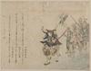 Wa To??nai From Battles Of Kokusenya. Image