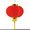 Red Chinese Lantern Image