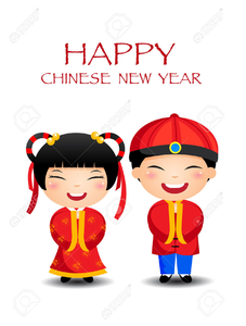 animated chinese new year clipart image