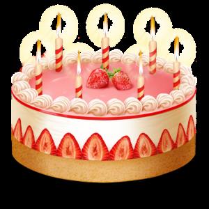 Cake Free Images At Clker Com Vector Clip Art Online