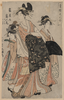 Japanese Lady With Two Attendants Image