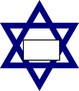 Dark Blue Star Of David Clip Art