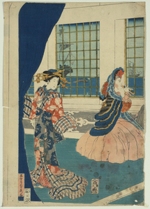 Ladys In A Western-style Building Of Yokohama. Image