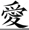 Free Chinese Symbol Clipart Image