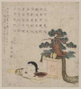 Decoration Of Three Treasures And A Mask Of Otafuku. Image