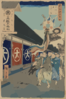 Silk-goods Lane, Ōdenma-chō. Clip Art
