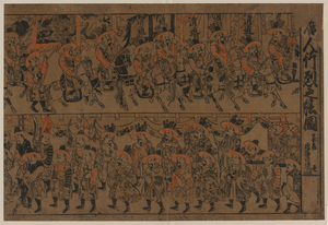 A Procession Of Chinese. Image